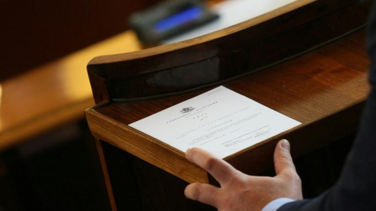 ГЕРБ изгуби мнозинството си в парламента, заключи Вигенин