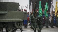 Венецуела свиква военни маневри