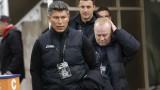 Красимир Балъков: За националния отбор няма какво да кажа