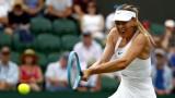 Шарапова не възнамерява да се отказва от тениса