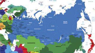 Руски регион нареди масова ваксинация срещу бубонна чума