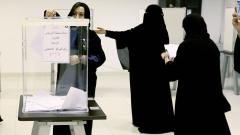 Саудитка спечели място в общинския съвет в Мека