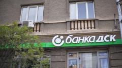 Банка ДСК сключи гаранционно споразумение за 70 млн. лева
