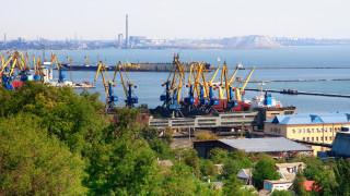 Русия заплашва износа на Украйна, блокира ключови пристанища в Азовско море