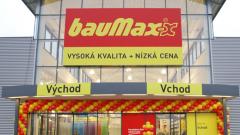 Разрешено: BauMax минава в български ръце