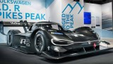 Volkswagen представи първия си състезателен електромобил