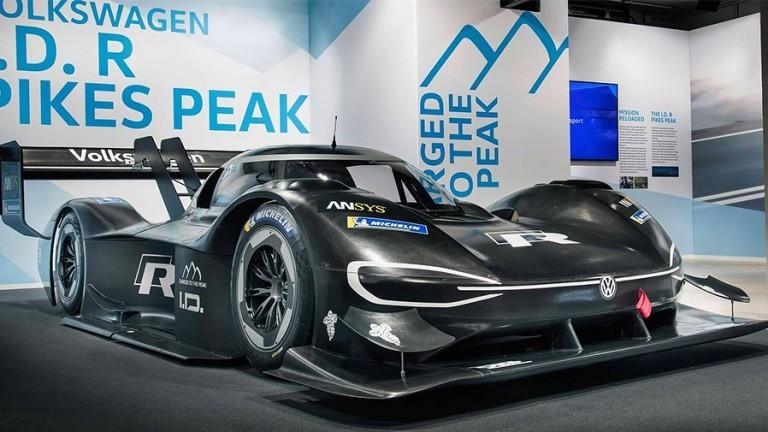 Германската марка Volkswagen представи електрически автомобил, наречен I.D. R, на