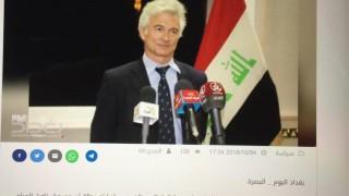 Мръсна вода разболя посланика на ЕС в Ирак