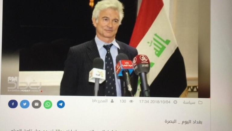 Посланикът на ЕС в Ирак Рамон Блекуа отмени всички свои