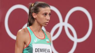 Мирела Демирева: Съжалявам, ако съм ви разочаровала