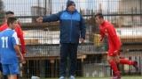 Георги Тодоров е рекорден пети треньор за Левски през сезона