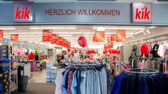 Германският гигант KiK отваря 80 магазина в България в следващите 5 години