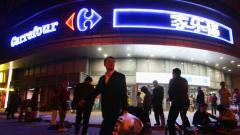 Carrefour със спад в печалбата. Обмисля продажба на дъщерна фирма