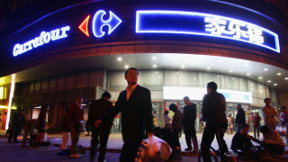 Carrefour започна годината със скок на печалбата