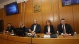 Вода през София за Перник ще се подава от март до юни