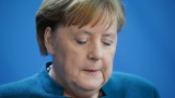 И Ангела Меркел под карантина