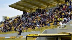 От Ботев (Пловдив) пуснаха билетите за утрешния мач с Етър