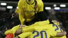 Пике: Искам Барса - Реал на финал