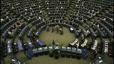 Европарламентът заплашва с вето бюджетната рамка за 2014 - 2020 г.