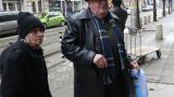 Изплащат пенсиите от 8 до 22 март