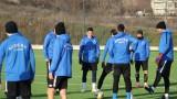 Две тренировки за Левски в Сандански