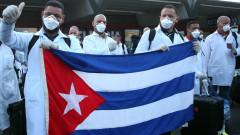 Куба помага с 50 медици на Италия за борба с коронавируса