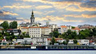 Сърбия приватизира две банки