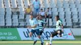 Черно море громи Дунав с 4:0 при представянето на отбора
