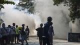 10 загинали и 19 ранени при поредни протести в Мианмар