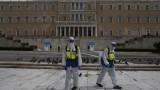 Вече 20 жертви на коронавируса в Гърция, заразени са 743 души