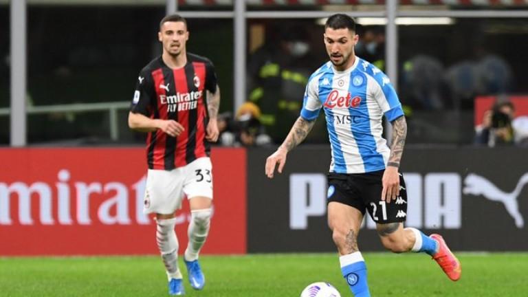 Наполи постигна третата си победа в последните 4 мача от