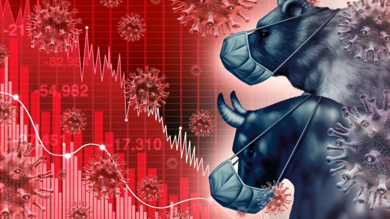Как фондовият пазар се разцепи?