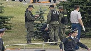 В Минск намериха втора бомба