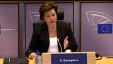 К. Георгиева: България недооценява образованието