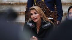 Временният президент на Боливия е с коронавирус