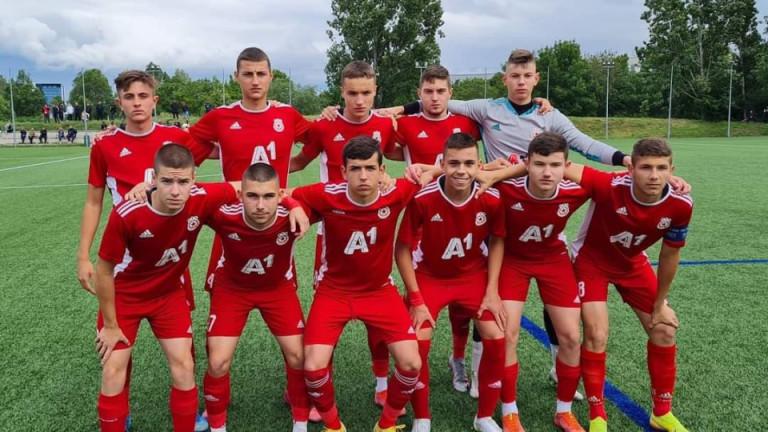 ЦСКА U16 играе за Купа! Всеки може да подкрепи отбора, входът е свободен