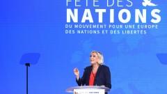 Марин льо Пен трябва да върне €300 хил. на Европейския парламент, постанови евросъд