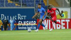 Билал продължава да е скаран с гола, гони 800 игрови минути без попадение