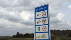 Терористична заплаха удължи контрола по границата на Дания с Германия