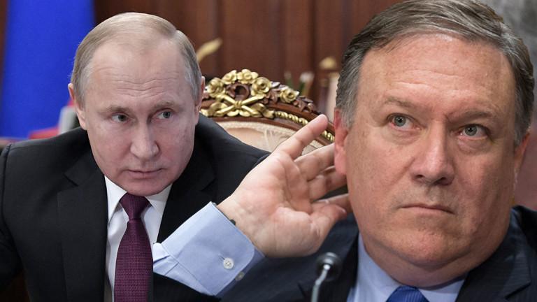 Владимир Путин приема във вторник ръководителя на американската дипломация Майк