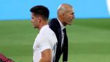 Милан проявява интерес към Лука Йович