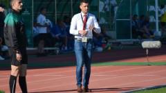 Александър Томаш едва събра група за гостуването на ЦСКА