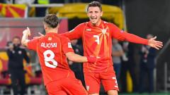 Македония разгроми Лихтенщайн с 4:1 в мач от Лигата на нациите