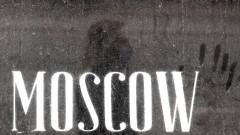 До 5 г. затвор в Русия за нарушаване на карантината и разпространяване на фалшиви новини