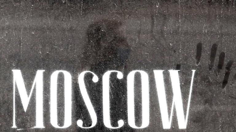 Парламентът на Русия прие поправки, които предвиждат затвор за нарушаване
