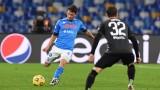 Наполи надви Емполи и е четвъртфиналист за Купата на Италия