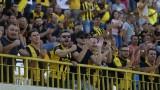 Феновете на Ботев (Пловдив) тръгват първи за София, тези на Локомотив - час по-късно