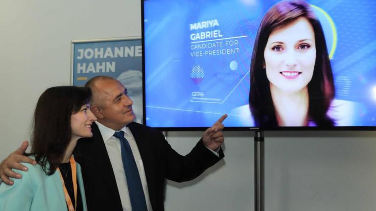 Българският еврокомисар Мария Габриел е избрана за първи вицепрезидент на