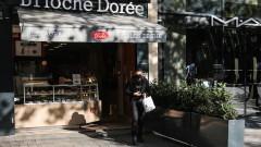 Франция удължава извънредното положение до 16 февруари