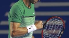 Григор на четвъртфинал в Акапулко